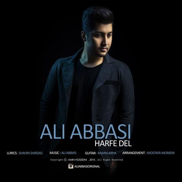 http://dl.tak3da.com/download/1394/09/Ali-Harfe-Del.jpg