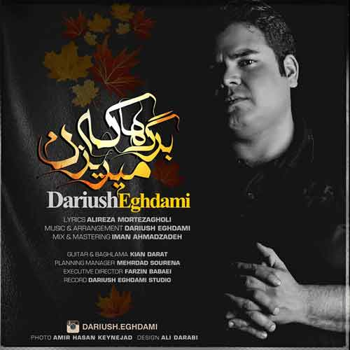 http://dl.tak3da.com/download/1394/09/Dariush-Eghdami-Bargha-Ke-Mirizan.jpg