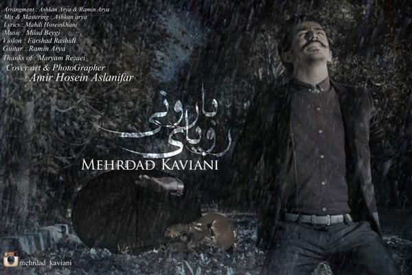 http://dl.tak3da.com/download/1394/09/Mehrdad.jpg