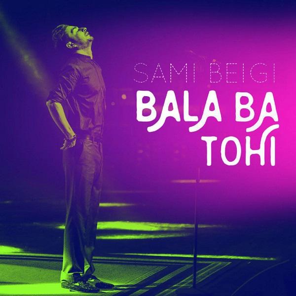 سامی بیگی و حسین تهی آهنگ بالا با تهی