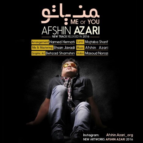 http://dl.tak3da.com/download/1394/10/Afshin%20Azari%20-%20Man%20Ya%20To.jpg