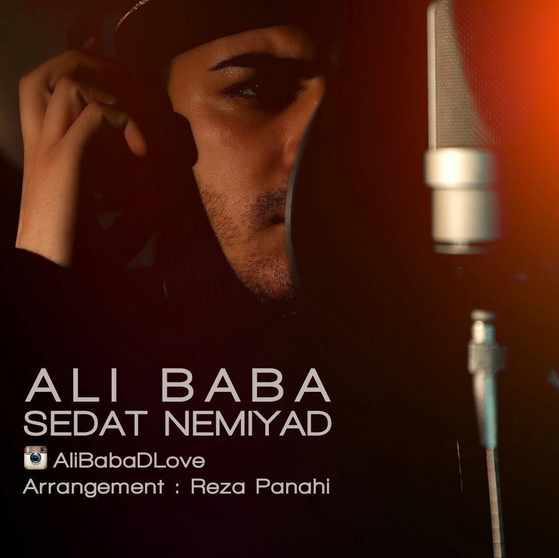 علی بابا آهنگ صدات نمیاد