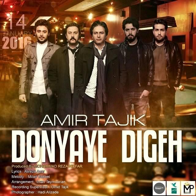 امیر تاجیک آهنگ دنیای دیگه