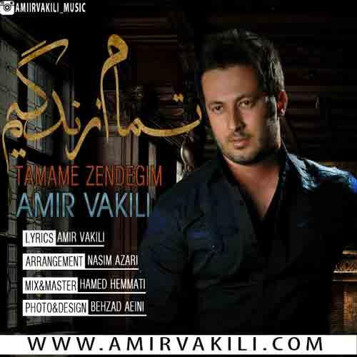 http://dl.tak3da.com/download/1394/10/Amir-Vakili-Tamame-Zendegim.jpg