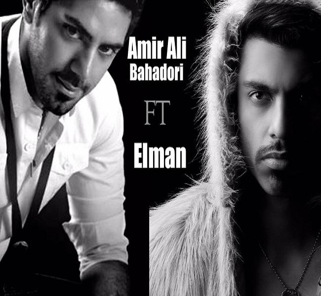 علی بهادری و المان آهنگ بی خداحافظی