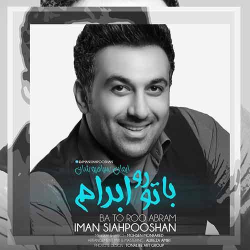 http://dl.tak3da.com/download/1394/10/Iman-Siahpooshan-Ba-To-Roo-Abram.jpg