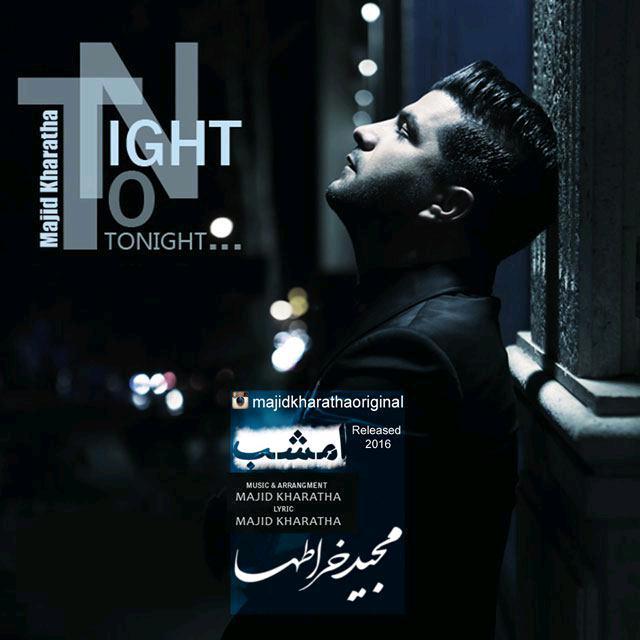 مجید خراطها آهنگ امشب