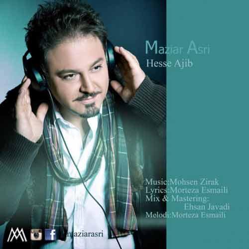http://dl.tak3da.com/download/1394/10/Maziar-Asri-Hesse-Ajib.jpg