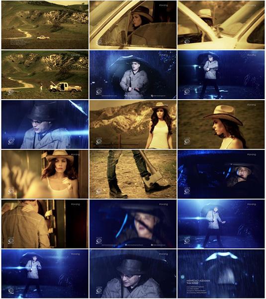 مهرداد آسمانی موزیک ویدیو کنج مهتاب