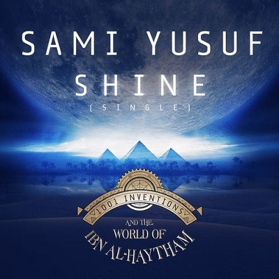 سامی یوسف آهنگ Shine