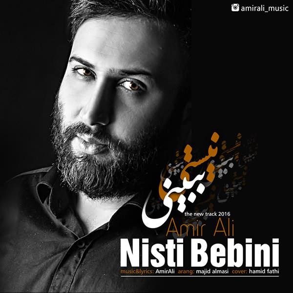 امیر علی آهنگ نیستی ببینی
