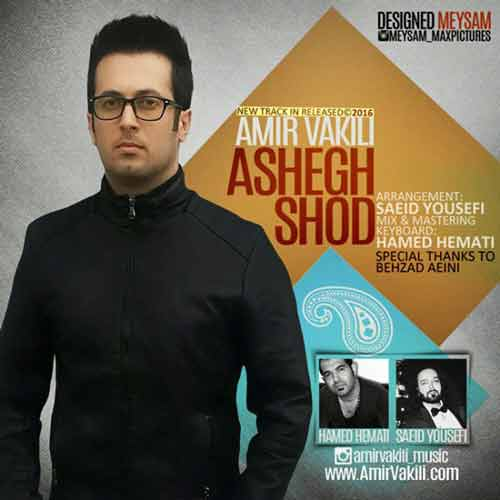 http://dl.tak3da.com/download/1394/11/Amir-Vakili-Ashegh-Shod.jpg