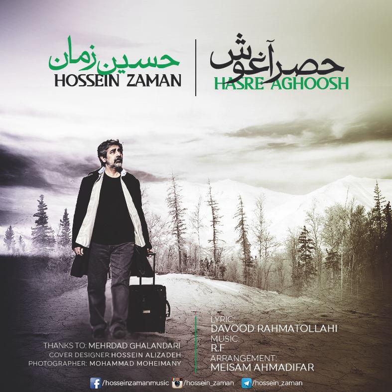 http://dl.tak3da.com/download/1394/11/Hossein%20Zaman%20-%20Hasre%20Aghoosh.jpg