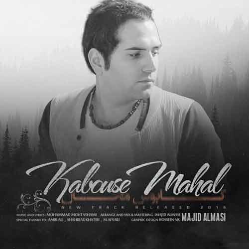 http://dl.tak3da.com/download/1394/11/Majid-Almasi-Kabouse-Mahal.jpg