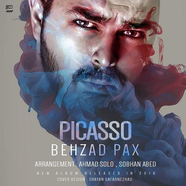 بهزاد پکس آلبوم پیکاسو