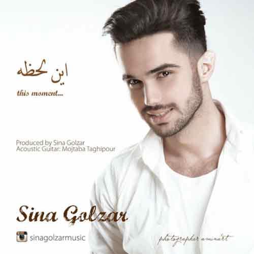 http://dl.tak3da.com/download/1394/12/Sina-Golzar-In-Lahze.jpg