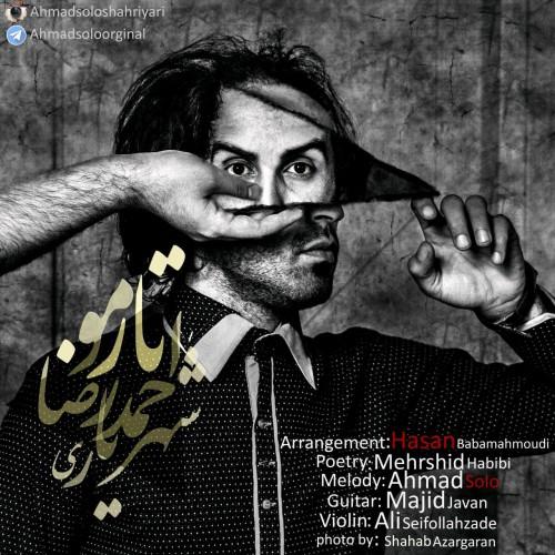 دانلود آهنگ جدید احمد سولو به نام تار مو