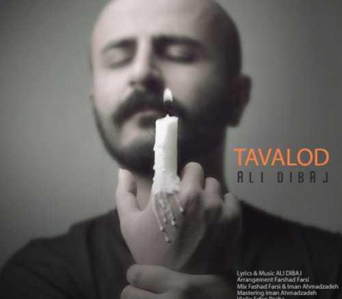 دانلود آهنگ جدید از علی دیباج به اسم تولد