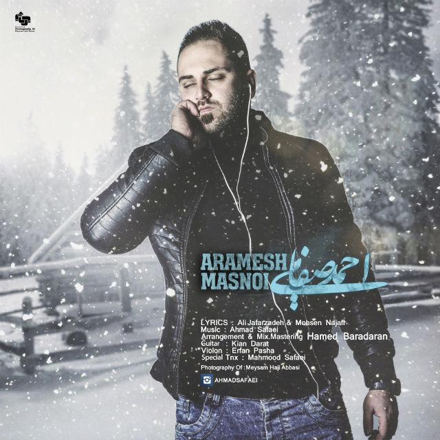دانلود آهنگ جدید احمد صفایی به نام آرامش مصنوعی