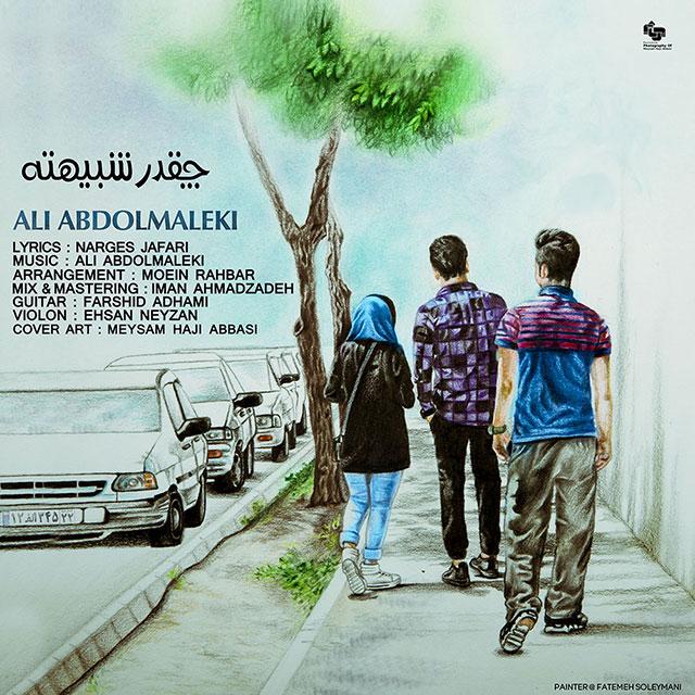دانلود موزیک جدید علی عبدالماکی به نام چقدر شبیهته