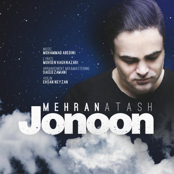 دانلود موزیک جدید مهران آتش به نام جنون،Download New Song By Mehran Atash Called Jonoon