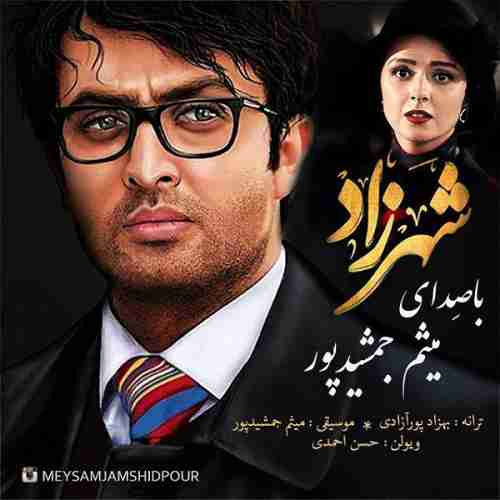 دانلود آهنگ جدید میثم جمشید پور به نام شهرزاد، Download New Music Meysam Jamshidpour Shahrzad