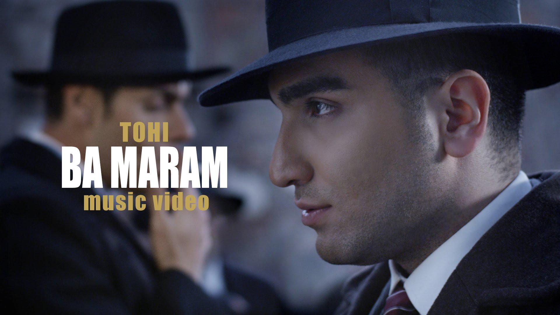 دانلود موزیک ویدئو جدید و زیبای حسین تهی به نام با مرام