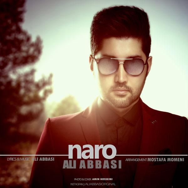 دانلود موزیک جدید علی عباسی به نام نرو