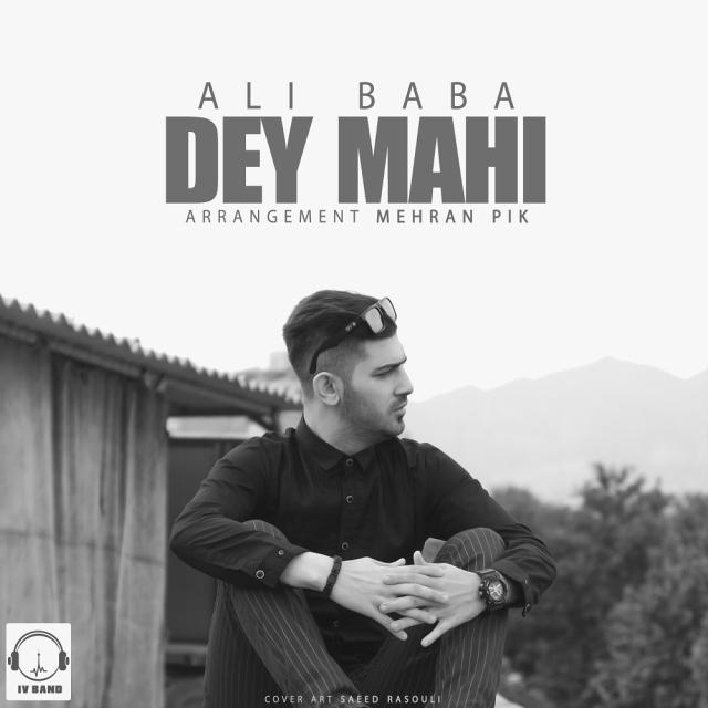 دانلود موزیک جدید علی بابا به نام دی ماهی