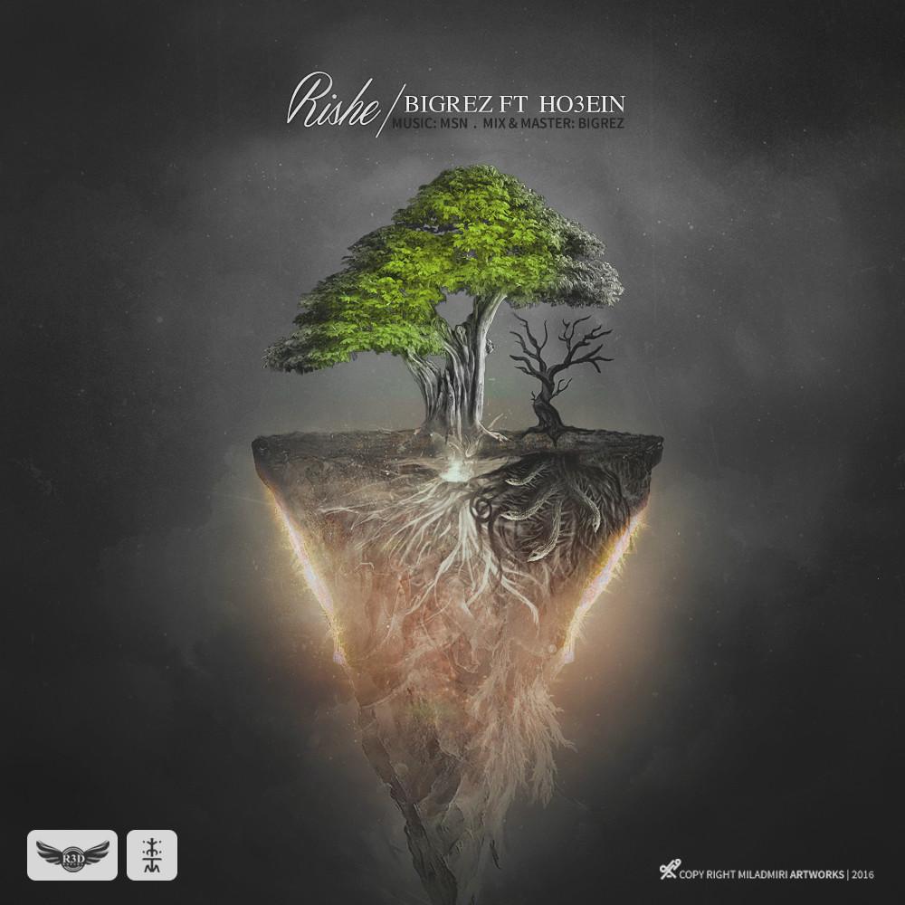 دانلود آهنگ جدید حصین و بیگرض به نام ریشه
