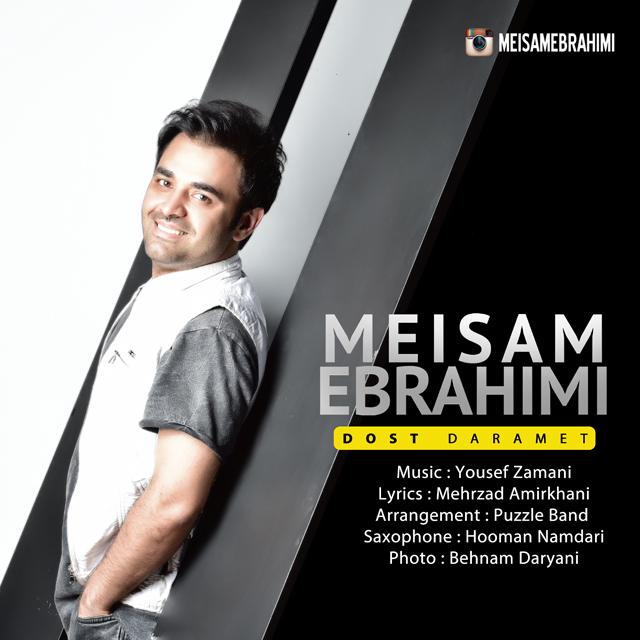 دانلود موزیک جدید میثم ابراهیمی به نام دوست دارمت