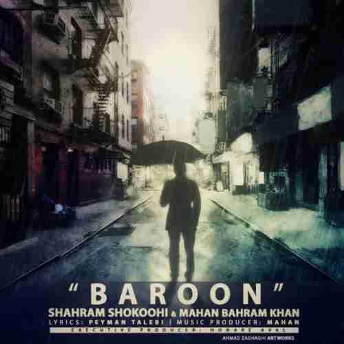 دانلود موزیک جدید شهرام شکوهی و ماهان بهرام خان به نام بارون