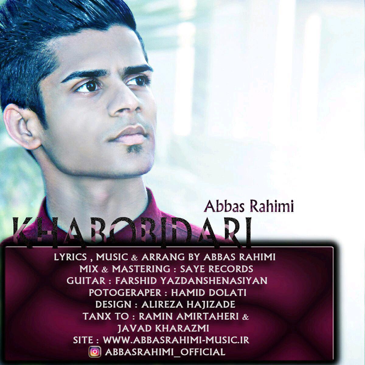 دانلود موزیک جدید عباس رحیمی به نام خواب و بیداری