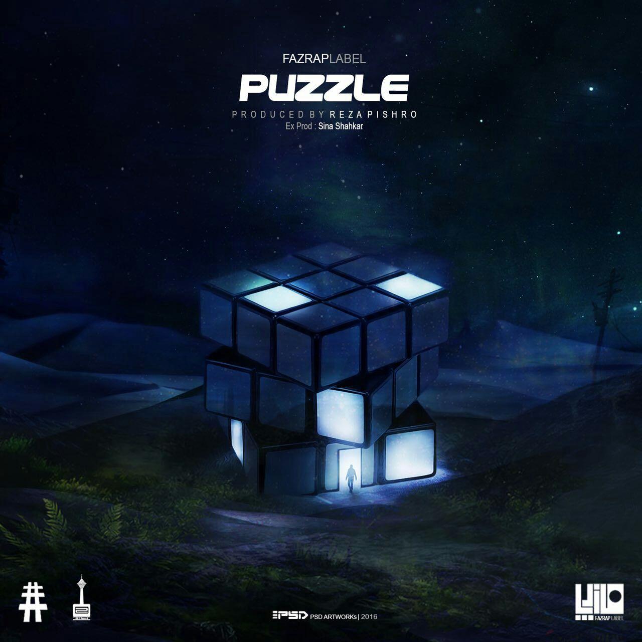 دانلود آلبوم جدید رضا پیشرو به نام پازل