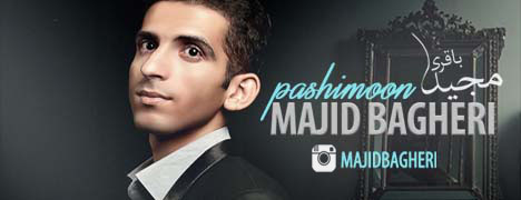http://dl.tak3da.com/download/1395/06/Majid%20Bagheri%20-%20Pashimoon%20II.jpg