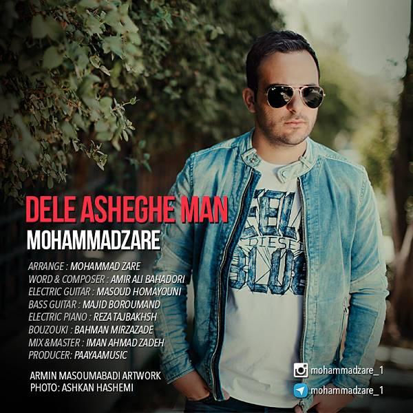 دانلود آهنگ جدید محمد زارع به نام دل عاشق من