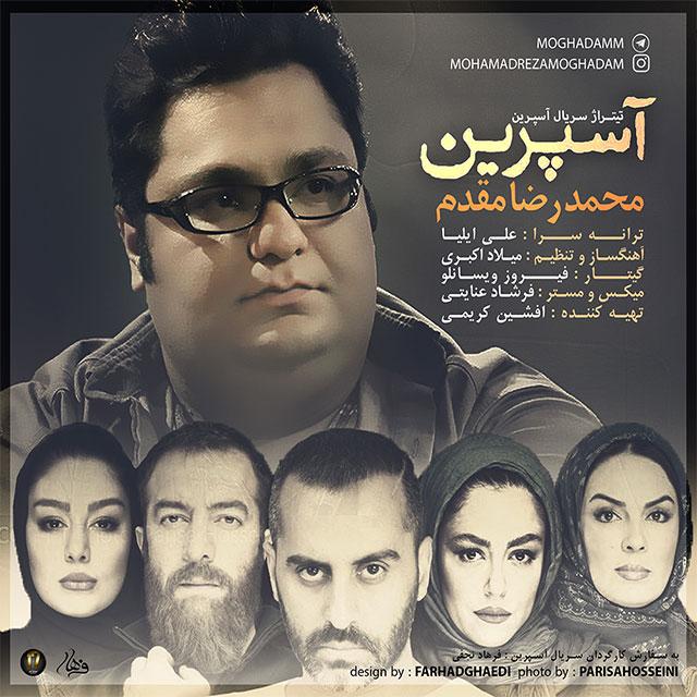 دانلود آهنگ جدید محمدرضا مقدم به نام آسپرین - تیتراژ جدید سریال آسپرین