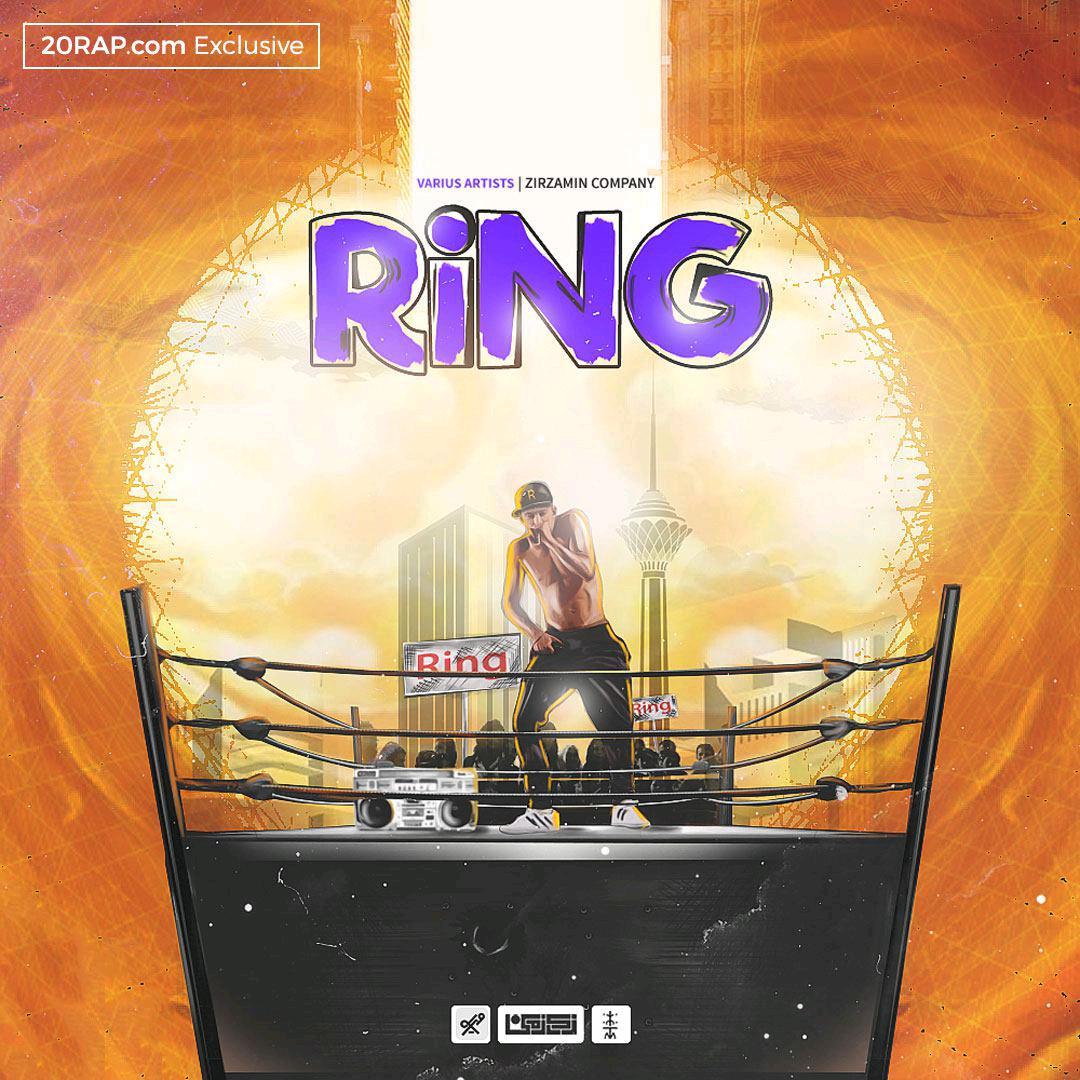 دانلود آلبوم جدید کمپانی زیر زمین به نام رینگ
