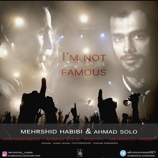 دانلود آهنگ جدید احمد سولو و مهرشید حبیبی به نام معروف نیستم