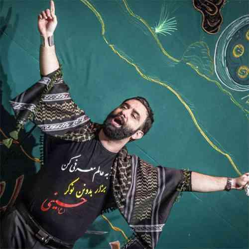 دانلود نوحه های کربلایی جواد مقدم شب هشتم محرم ۹۵