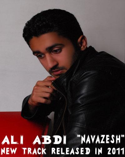 علی عبدی آهنگ نوازش