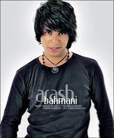آرش بهمنی آهنگ تو مال منی
