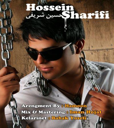 حسین شریفی آهنگ نرو