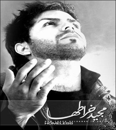 مجید خراطها آهنگ کارتون خواب ، جوابم کردن و کنسل