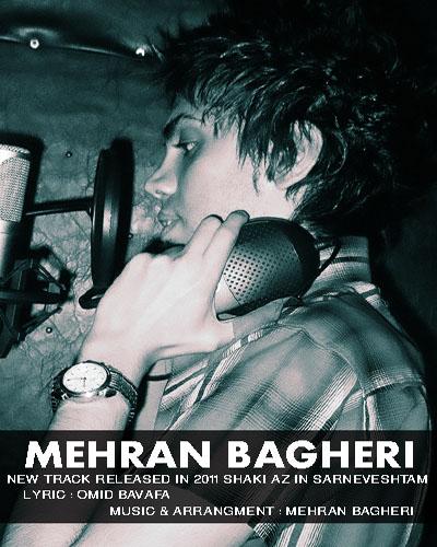 مهران باقری آهنگ شاکی از این سرنوشتم