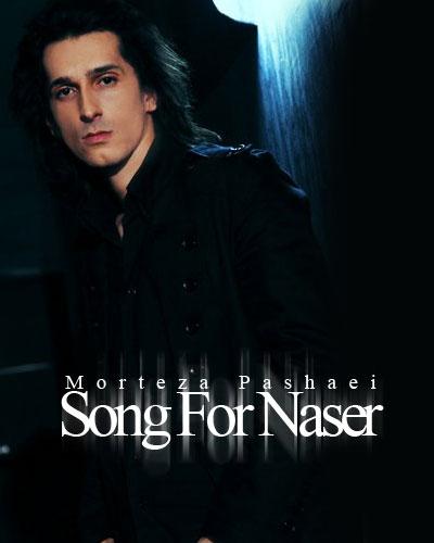 Morteza Pashaei - Song For Naser