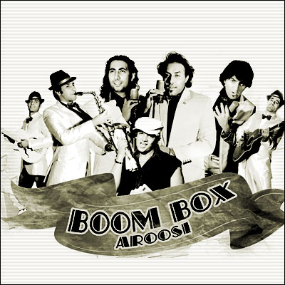 گروه boom Box آهنگ عروسی