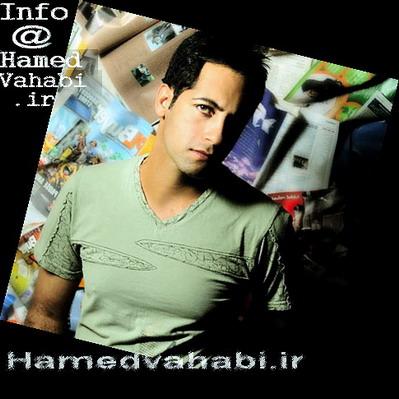 حامد وهابی آهنگ صبوری