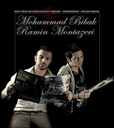 محمد بیباک و رامین منتظری آهنگ تنهام