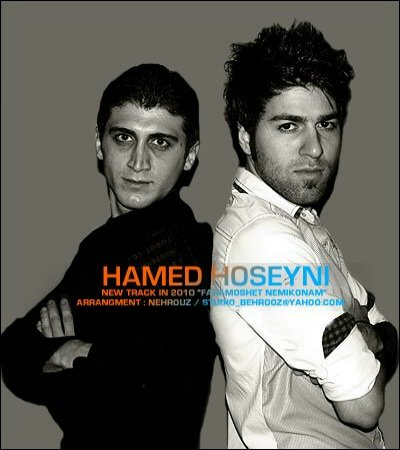 حامد حسینی آهنگ فراموشت نمی کنم